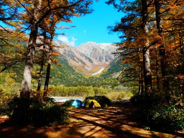 上高地 森のリゾート小梨