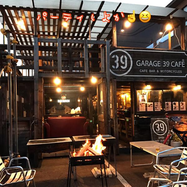 Garage39Cafe