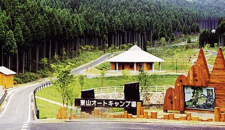 フォレストステーション波賀・東山オートキャンプ場