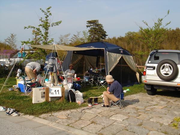 休暇村讃岐五色台オートキャンプ場