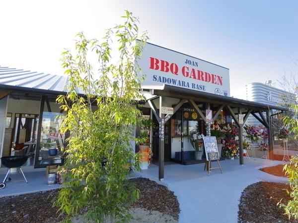 Joan BBQ Garden SADOWARA BASE