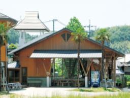 七城温泉ドーム リバーサイドパーク