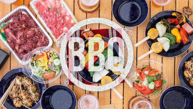 【BBQ】お肉はどこで買うのが正解? 多い・安い・美味しいお店はココ
